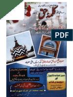 Kalma-e-Haq-2
