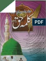 Kalma-e-Haq-6