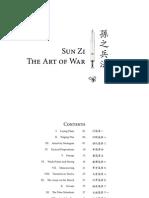 Sunzi's Art of War 孫之兵法