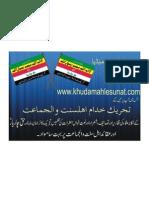 mufti saed khan ki kizb bianian.1 edition.