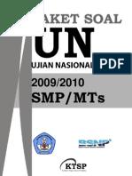 Un SMP 2010 Matematika