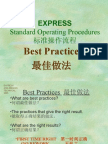 Express Woven Presentation English & Chinese Version
