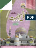Ala Hazrat Monthly Dec 12