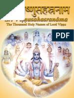 Vishnu Sahasra Nama Stotra
