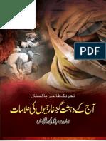 Fitnah e Khawarji
