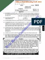 Industries Officer, Gr-B Screening Test- 2012