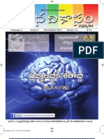Jeevanavikasam December 2012 Issue