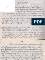 Hazrat Hood A.S - Part 4 (Stories of Prophets)