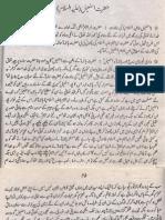 Hazrat Ismail A.S - Part 7 (Stories of Prophets)