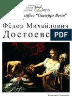 Tesina Fëdor Michajlovič Dostoevskij