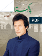 Main Aur Mera Pakistan by Imran khan