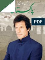 Main Aur Mera Pakistan by Imran khan