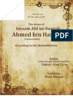 Imaam Ahmad bin Hanbal - In Light Of The Muhadditheen