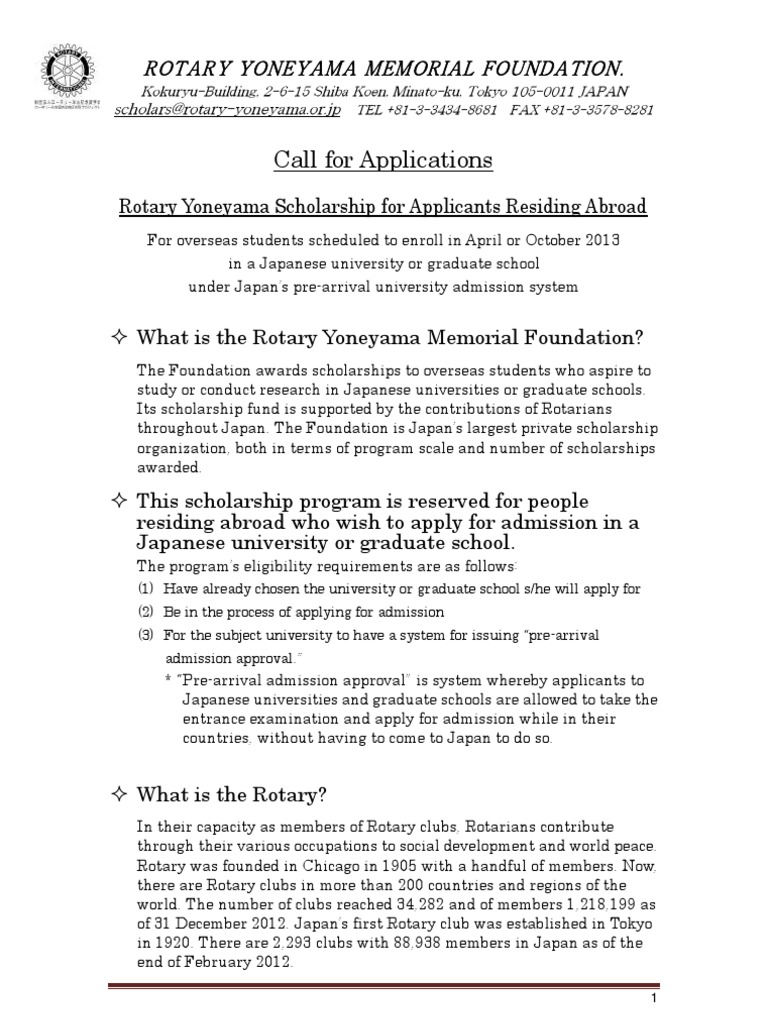Eng Application Guide2013 | Graduate School | University And