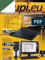 UE3AutoReportIniDump0001 | Advanced Micro Devices | Computer Graphics