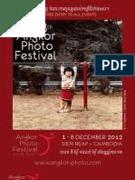 Program Booklet APF12