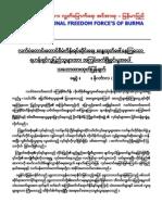 NFFB Statement 1