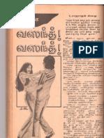 Sivasankari story