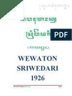 WEWATON SRIWEDARI 1926