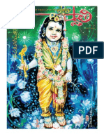 103022661 Telugu Magazine Swathi 10th August 2012 PDF Version
