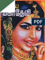 Sandilyan.Vijayamahadevi2