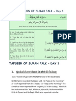 Tafsir of Surah Falk