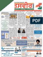 NZ Tasveer Punjabi Newspaper Issue 40