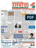 NZ Tasveer Punjabi Newspaper Issue 40