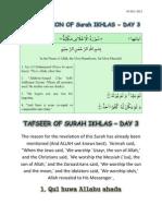 Tafsir of Surah Ikhlaas