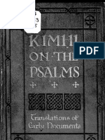 Rabbi David Kimchi - First Psalms Book Commentary - Complete