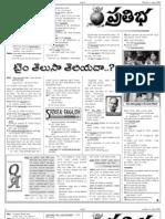 pratibha 26 to 40
