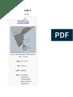 Raja Raja Chola I-PDF