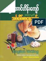 English Writing Self Study Vol-3 (Upper Intermediate)
