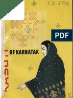 Kasuti of Karnatak - Indira Joshi - 1963