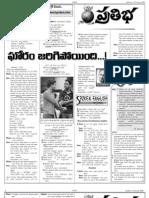 pratibha 76 to 90