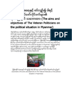 Microsoft Word - The Aims and Objectives of the Veteran Politicians on the …