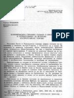Tomislav Kraljačić - Kolonizacija stranih seljaka u Bosnu i Hercegovinu za vrijeme austrougarske uprave