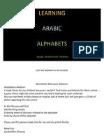 Arabic Handwriting Sheets