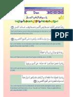 25 Dua's From Holy Qur'an[1]