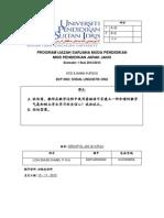Assignment Bcl3033 Loh Shun Chian d20102045430
