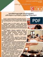 july, 2010.pdf
