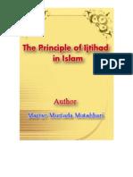 the Principle of Ijtihad in Islam
