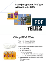 Принципы конфигурации АФУ Flexi Multiradio BTS