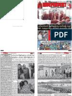 Myanmar Independent News Journal Vol_30