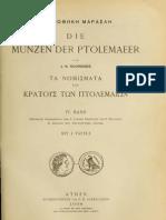 Die Münzen der Ptolemaeer = Ta nomísmata tou krátous tōn Ptolemaíōn  / von J.N. Svoronos. Bd. IV