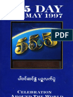 555 DAY 5th May 1997