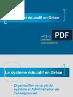 Système éducatif grec