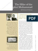 the Hilye of the prophet Muhammad