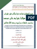 Tazkiran Khwajah Khwajagan Hadhrat Maulana Khan Muhammad Sahib