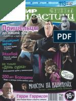 MiF_10_2012